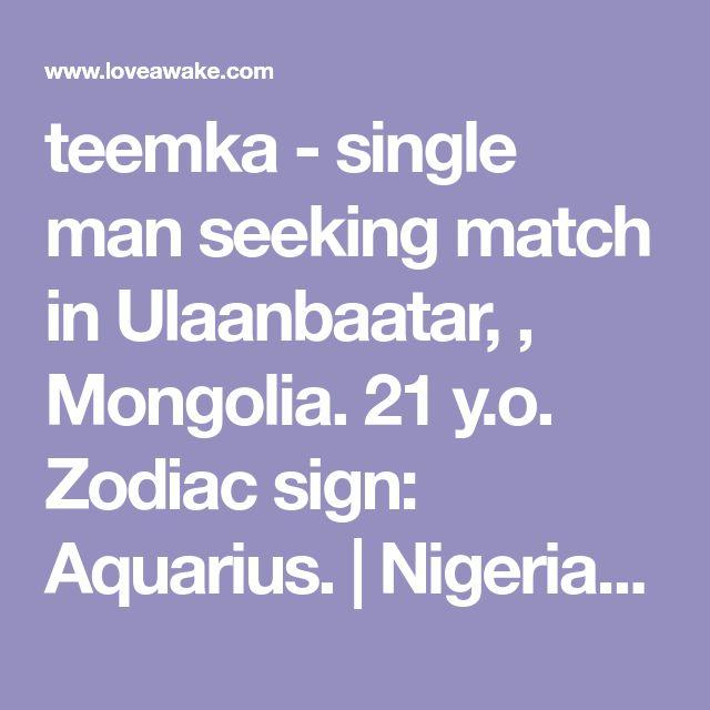 teemka - single man seeking match in Ulaanbaatar, , Mongolia. 21 y.o. Zodiac sign: Aquarius.  | Nigerian scammer 419 | romance scams | dating profile with fake picture