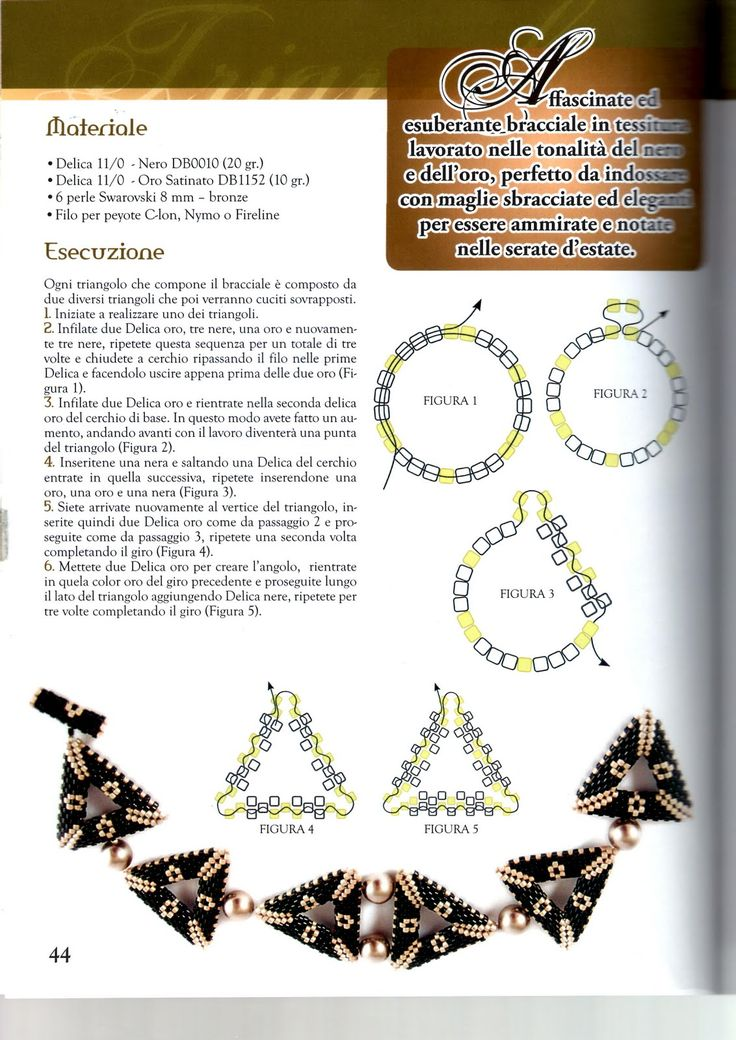 Stefania: SCHEMI --- beaded triangle