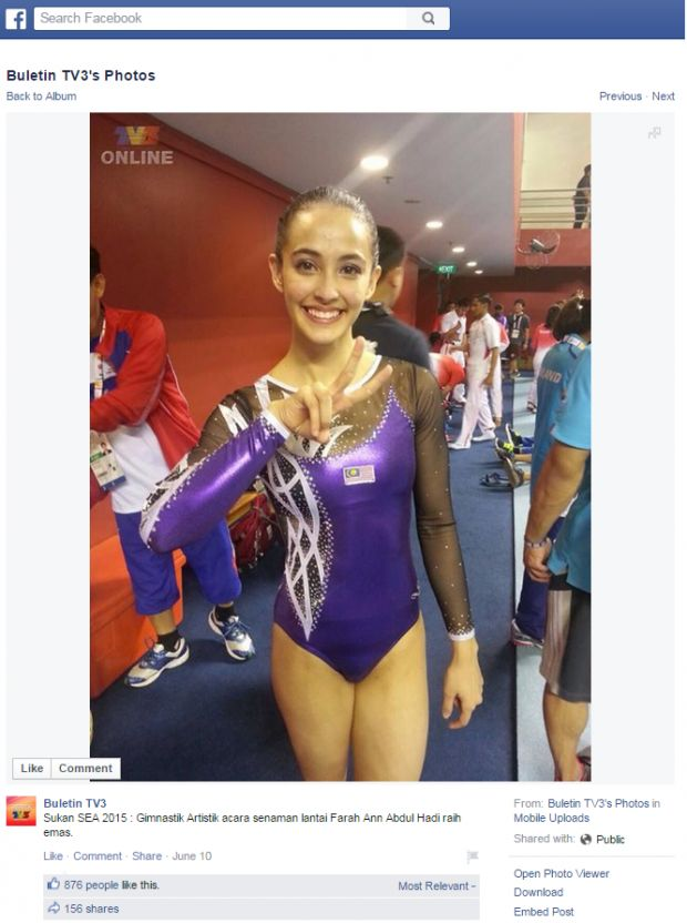 Last week, she won gold in the women's floor exercise final at the SEA Games. Afterward, a Malaysian TV channel uploaded this photo of her, which has since been removed.