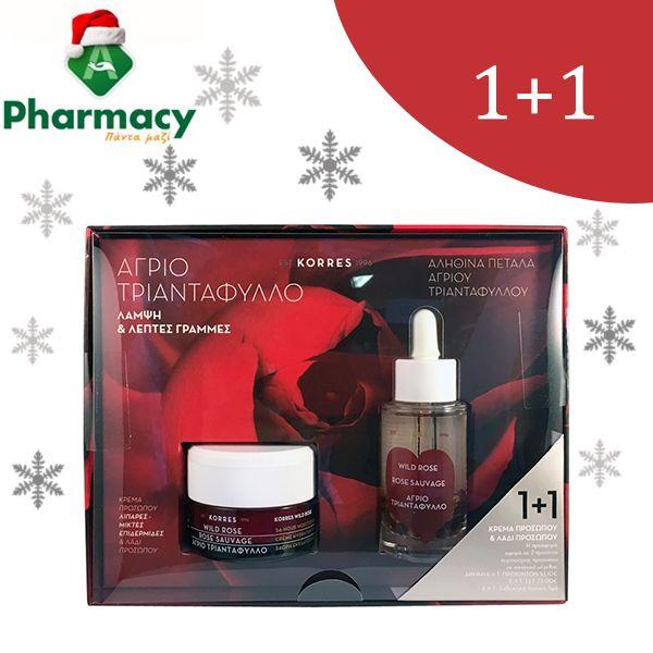 🎄Χριστουγεννιάτικα Πακέτα Δώρων Korres 1+1😍 Αυτές τις γιορτές χαρίστε δώρα ομορφιάς που θα ξεχωρίσουν🎁 Οι καλύτερες προτάσεις & προσφορές πάντα στο a-pharmacy.gr!
