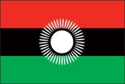 Malawi flag - adopted July 29, 2010