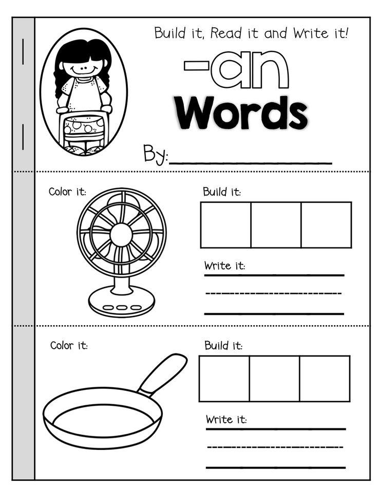 cvc words practice worksheets