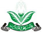 PP Pemuda Muhammadiyah keluarkan 4 sikap terkait kekerasan di Masjid Al-Aqsha  JAKARTA (Arrahmah.com)  Pimpinan Pusat Pemuda Muhammadiyah mengeluarkan 4 poin pernyataan terkait kekerasan Israel di Masjid Al Aqsa  Pertama Pimpinan Pusat Pemuda Muhammadiyah secara resmi pada Senin (24/7/2017) mengirimkan surat kepada Perserikatan Bangsa-Bangsa (PBB) dan OKI (Organisasi Konferensi Islam) untuk menindak tegas kekerasan dan pelarangan yang diterapkan oleh tentara penjajah Israel terhadap umat…