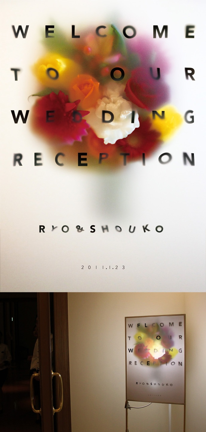 shun yonemura  ryowedding welcomeboard