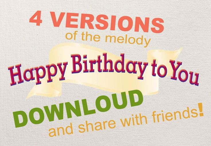 how to download happy birthday song free