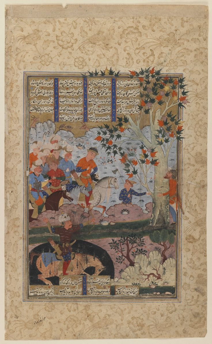 The Death of Rustam and His Killing Shaghad ca. 1580-1590