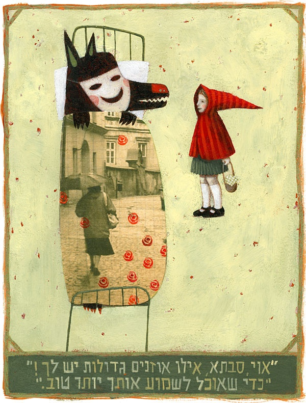 Ofra Amit, Illustrator.  Little Red. Blog is here:  http://www.ofra-amit.com/