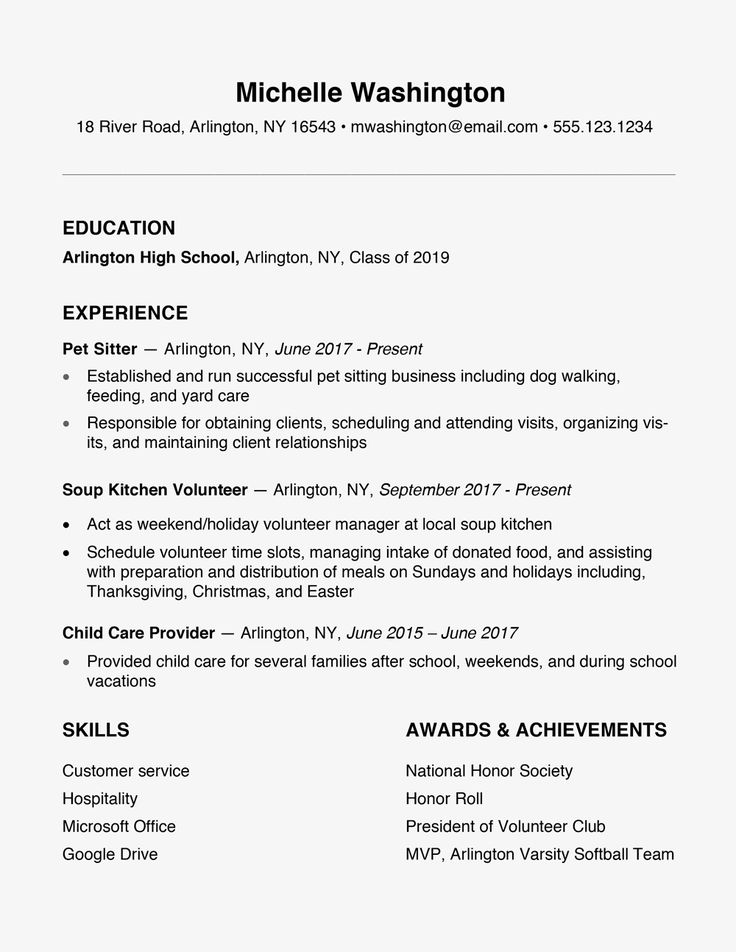 High School Resume Examples and Writing Tips | High school ...