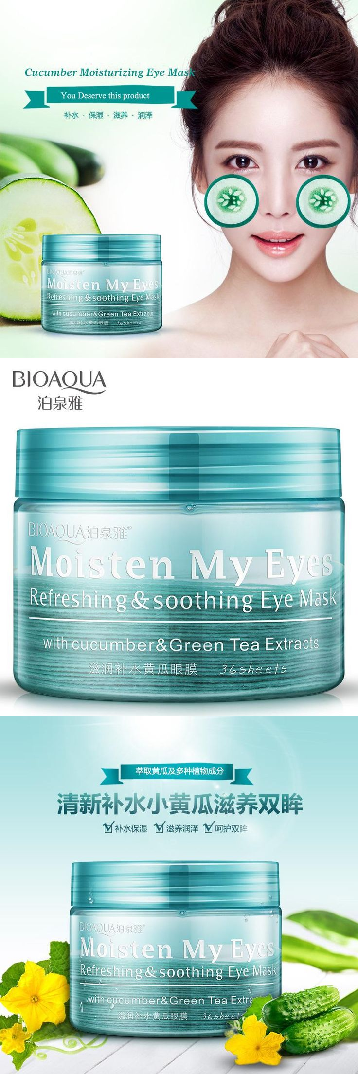 [Visit to Buy] BIOAQUA Moisturizing Nourishing Cucumber Eye Patch Ageless Under Eye Dark Circle Remover Mask 36 Sheet/Bottle #Advertisement