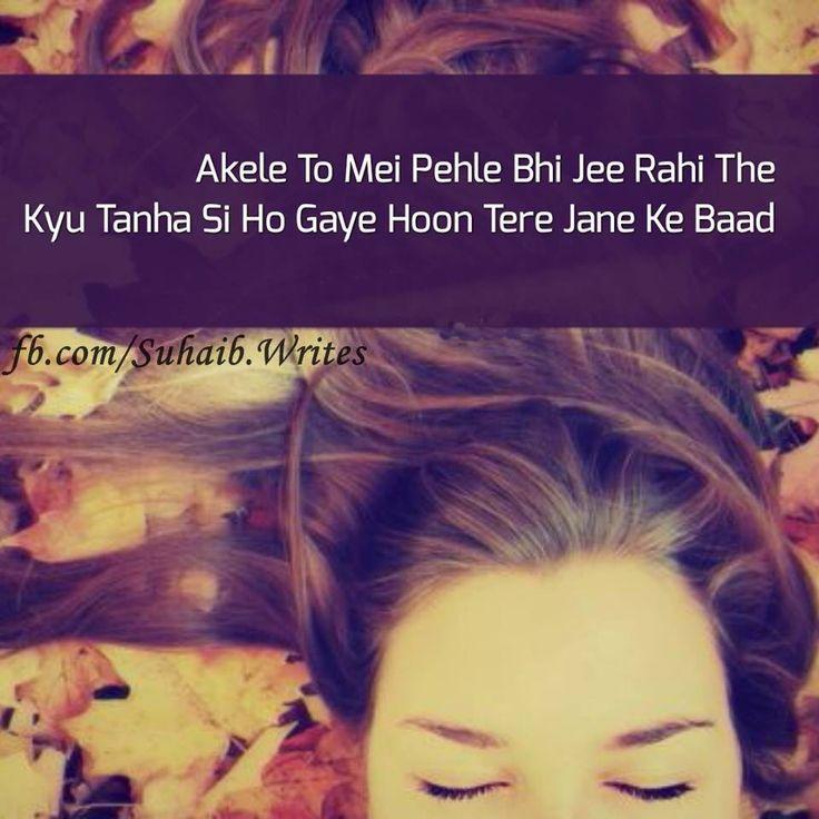 Shayari 274 best Love forever images on