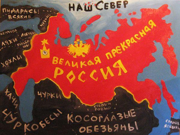 Эта страна Вася Ложкин