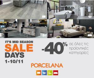 Ζωντανέψτε, ανανεώστε ιδανικά τον προσωπικό ή επαγγελματικό σας χώρο με έκπτωση -40%, με την υπογραφή, την ποιότητα και το απαράμιλλο #design #Porcelana!