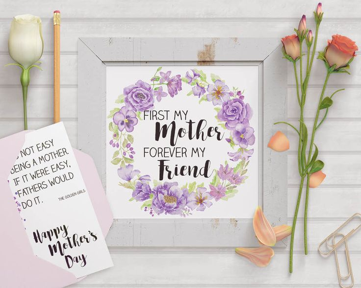 Mother's day: wall art plus bonus card; hand painted watercolors; printable art; DIY card; instant download by LollysLaneShoppe on Etsy