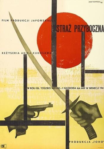 """MP364. """"Yojimbo"""" Polish Movie Poster by Eryk Lipinski (Akira Kurosawa 1961) / #Movieposter"""