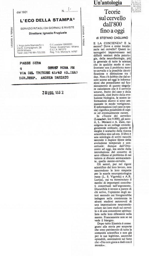 Ritaglio Storico del 1982 - Loescher