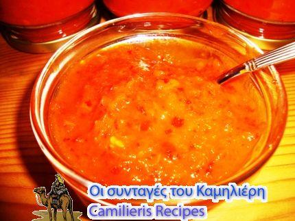 Αραβική Κουζίνα - Συνταγές του Καμηλιέρη - Camilieris Tastes: Σάτα - Shatah - الشطه - هريسة الفلفل الحار
