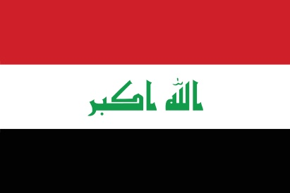 """National flag of Iraq from http://www.flagsinformation.com/iraqi-country-flag.html  Three equal horizontal bands of red (top), white, and black; the Takbir (Arabic expression meaning """"God is great"""") in green Arabic script is centered in the white band; similar to the flag of Syria, which has two stars but no script, Yemen, which has a plain white band, and that of Egypt, which has a gold Eagle of Saladin centered in the white band; design is based upon the Arab Liberation colors."""
