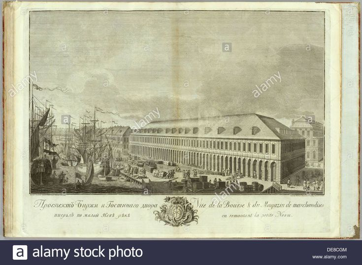 Download this stock image: Stock exchange in Saint Petersburg (Book to the 50th anniversary of the founding of St. Petersburg), 1753. Artist: Elyakov, Ivan - DE8CGM from Alamy's library of millions of high resolution stock photos, illustrations and vectors.