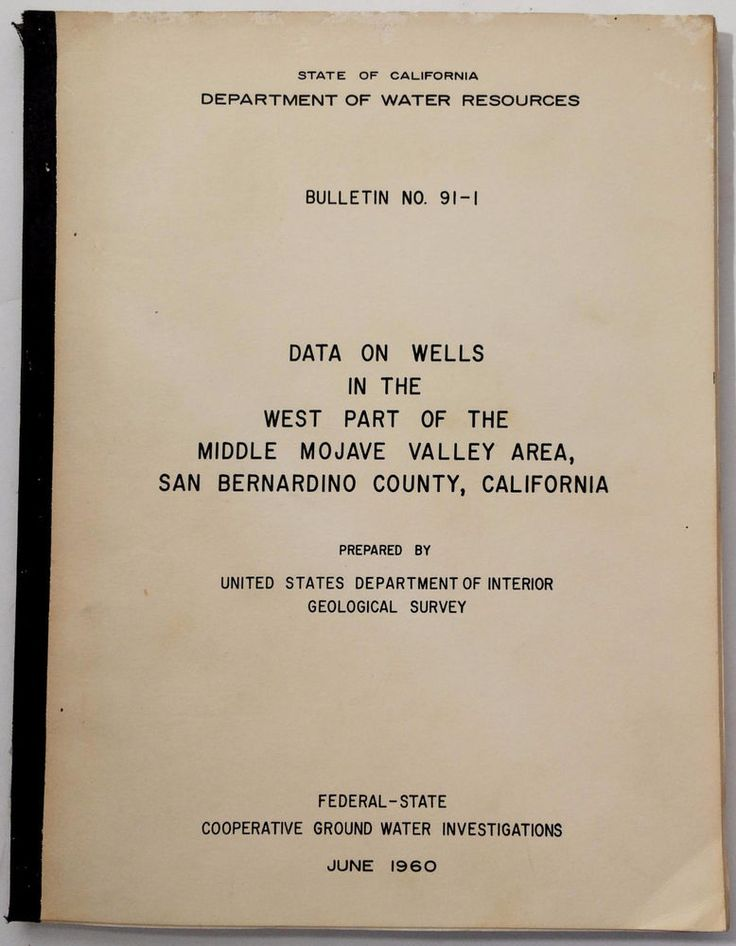 1960 MAP Book Water Wells WEST MIDDLE MOJAVE Desert San Bernardino California