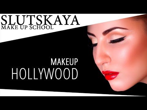 Голливудский макияж. / Hollywood makeup. - YouTube