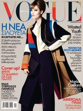 Vogue magazine hair by Dimitris Giannetos