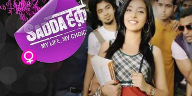 Sadda Haq Watch 10th May 2016 Live Streaming Online
