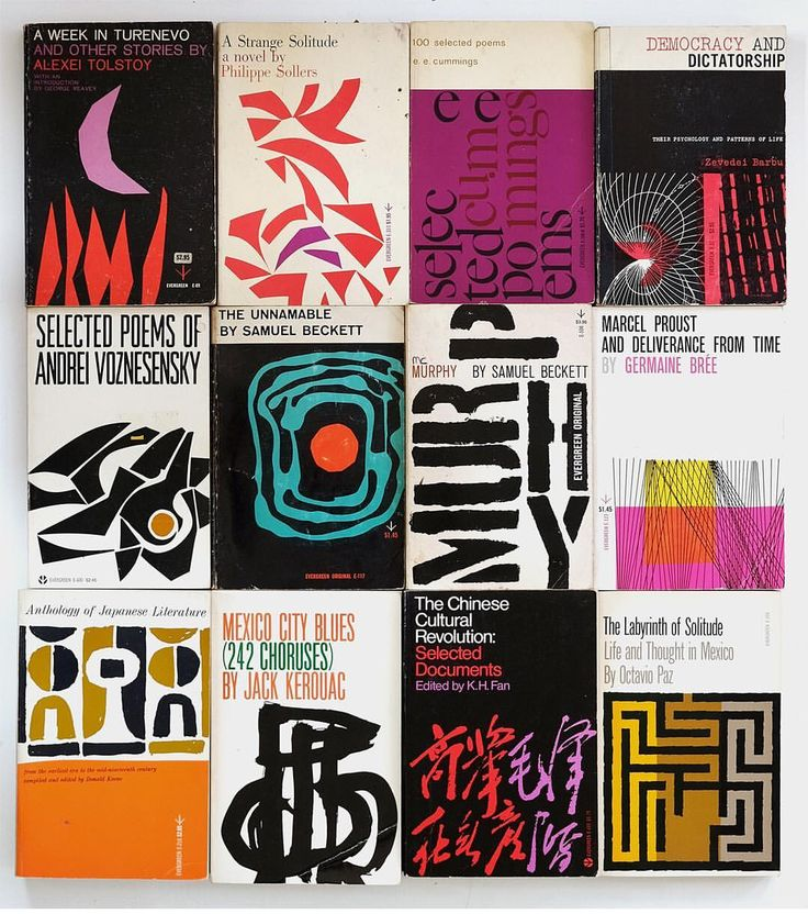 12 from Roy Kuhlman, one of the most prolific mid-century designers and one of my heroes.