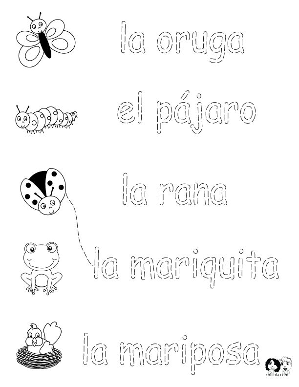 FREE ~ Spanish Worksheets for Kids ~ Spring Printout Spanish ~ Spanish Activities for Children ~ FREE