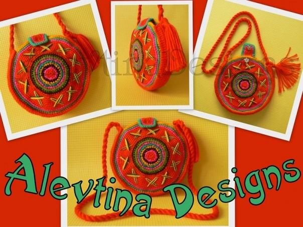 Оранжевая сумочка