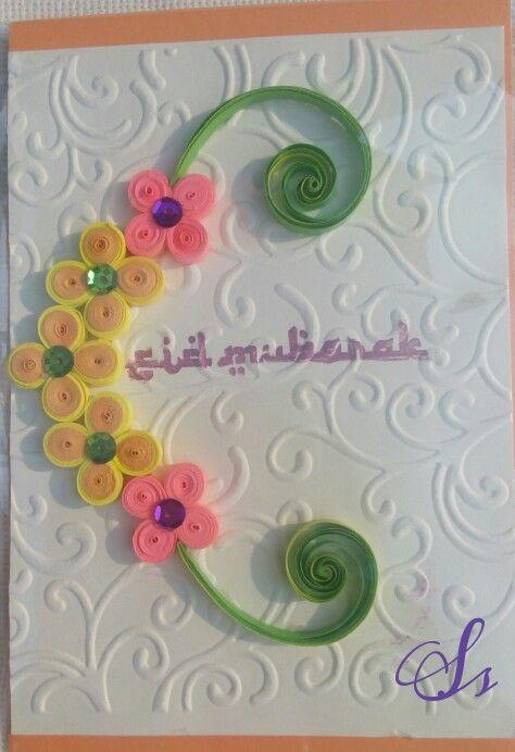 quilling card #eidmubarak