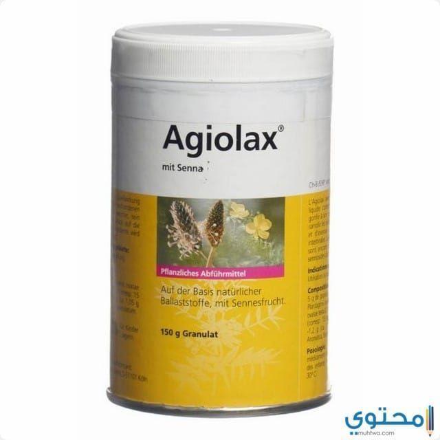 فوائد إستخدام دواء أجيولاكس Agiolax Coconut Oil Jar Coconut Oil Coconut