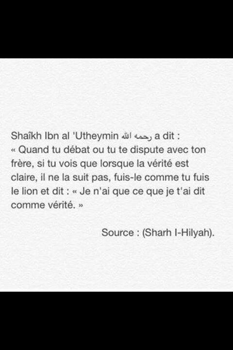 Cheikh Al 3Uthaymin (Rahimahu Allah) #Haqq #EviteLaPolemique #AttentionAuxFrequentation