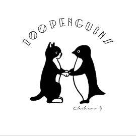 ペンギン百態Ⅱ
