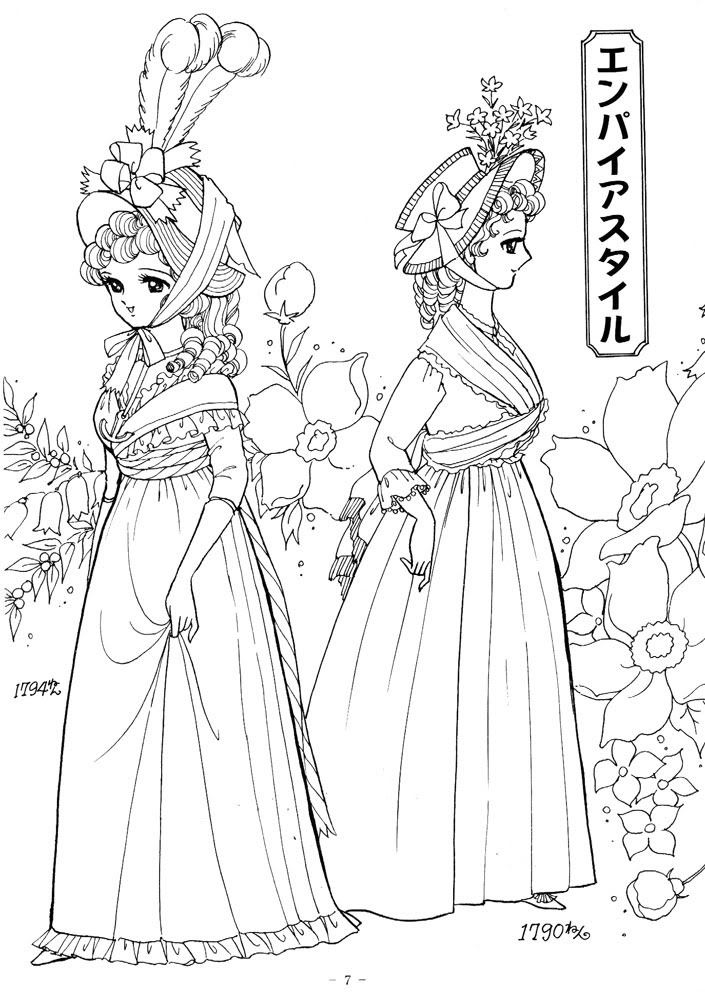 Ladies In Historical Costume Princess World Shojo Coloring Page