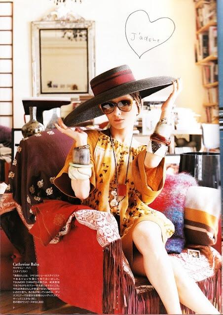 Catherine Baba, she rocks, love her!