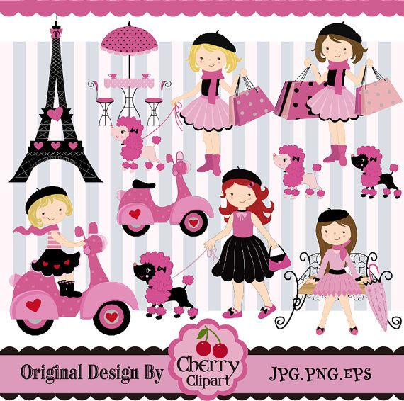 Paris Element Digital Clipart Set 2- Digital Matching Papers -Personal and Commercial Use
