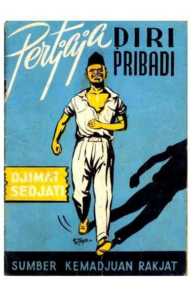 Poster, 1953