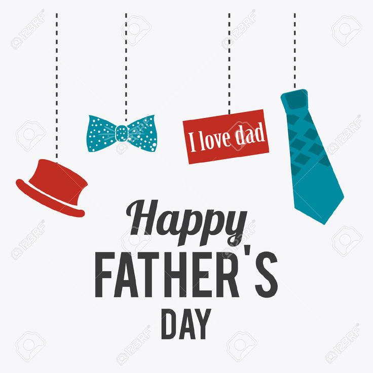 happy fathers day 2017