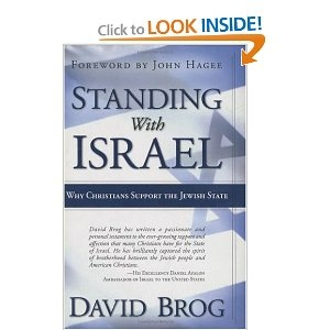 Explains the whys of supporting Israel