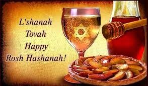 Barers of Maple Valley: L'Shanah Tovah!