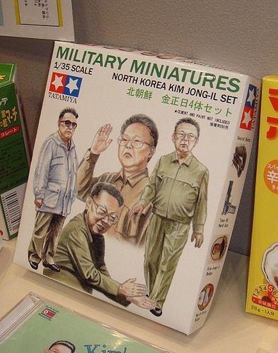 TATAMIYA製らしい スゴイわ…朝鮮人が買うんやろか? ゴメン…TAMIYAの間違いかと思たわ…