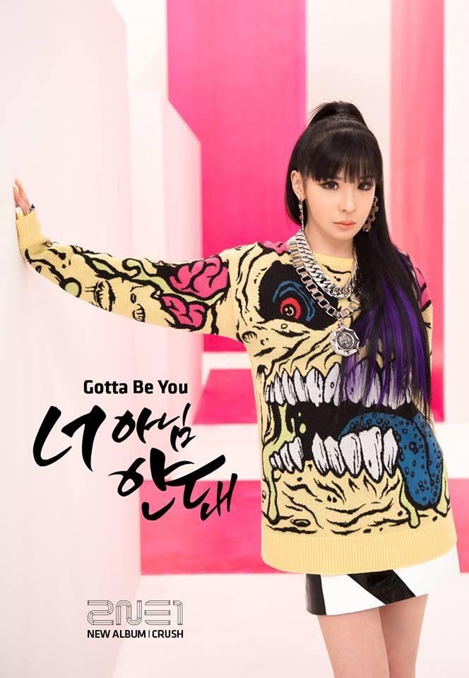 PARK BOM 2NE1 GOTTA BE YOU
