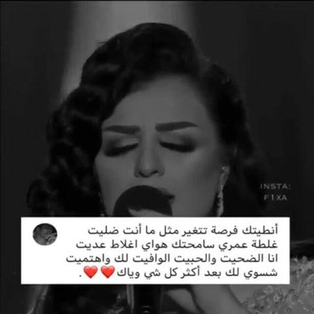 Pin By Yusra Fuad On إليك يا وجعي يا وجع الذكريات Movie Love Quotes Cool Words Funny Arabic Quotes