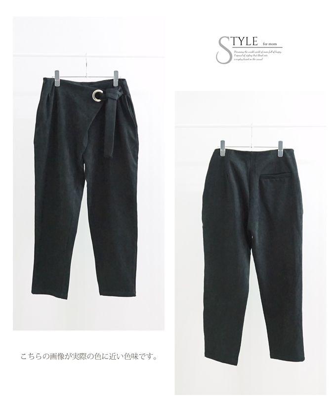Rakuten (siyah) endişeli bir parçası gizleyebilirsiniz. Yan şerit pantolon 10/17 Yeni: annen için Stil