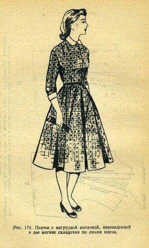 #дитафонтиз #veravervain #hourglass #песочныечасы #body #figure #фигура #чтоносить #стиль #одежда #clothes #style #арт #art