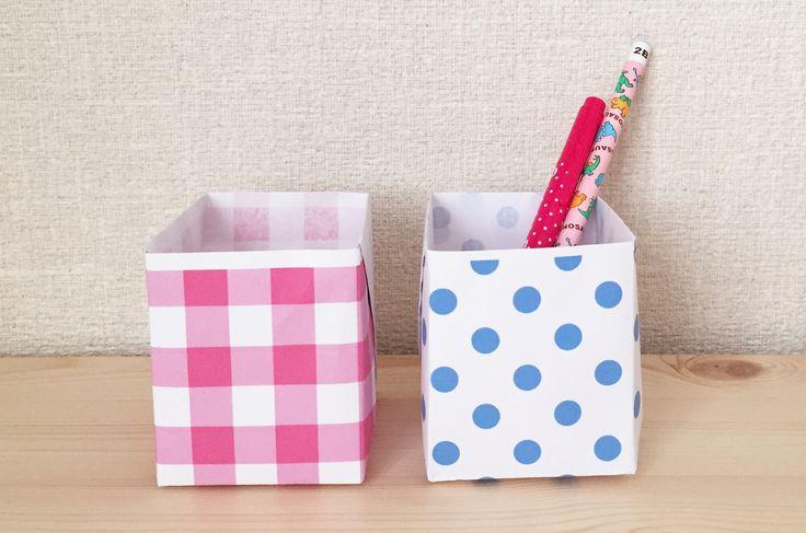 紙箱と言うと折り紙で作るイメージですが、長方形の紙でも簡単にできるのを知っていますか? 今回は、チラシや学校のプリント、コピー用紙など、身近な紙でサッと作れる箱の折り方をご紹介。これからの時期、枝豆のサヤやスイカの種を入…