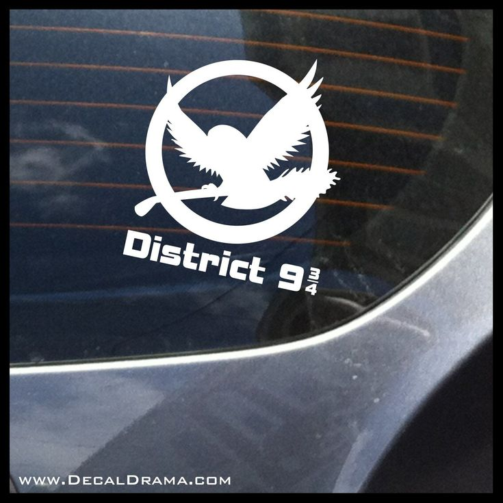 District 9-3/4, Harry Potter Hunger Games-inspired Fan Art, Vinyl Car/Laptop Decal