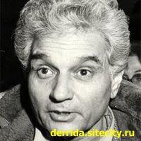 Жак Деррида - Cogito и история безумия