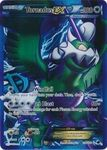 Name: Tornadus-EX Manufacturer: Pokemon USA Series: Plasma Freeze Release Date: May 8, 2013 Card Number: 114 Card Rarity: Super Rare Holo Condition: