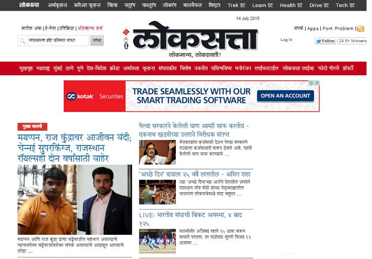 You can now easily book banner ads in one of India's best Marathi news website, Loksatta.com through releaseMyAd.
